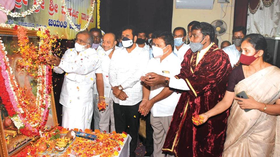 Valmiki Jayanti celebrated in city of Mysuru