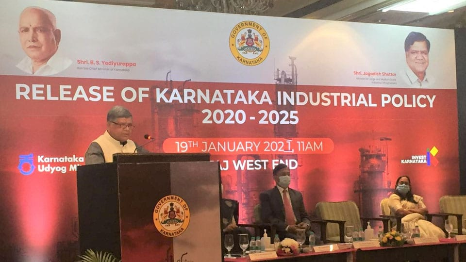 New Industrial Policy Will Create 20 Lakh Jobs In 5 Years: Minister Shettar