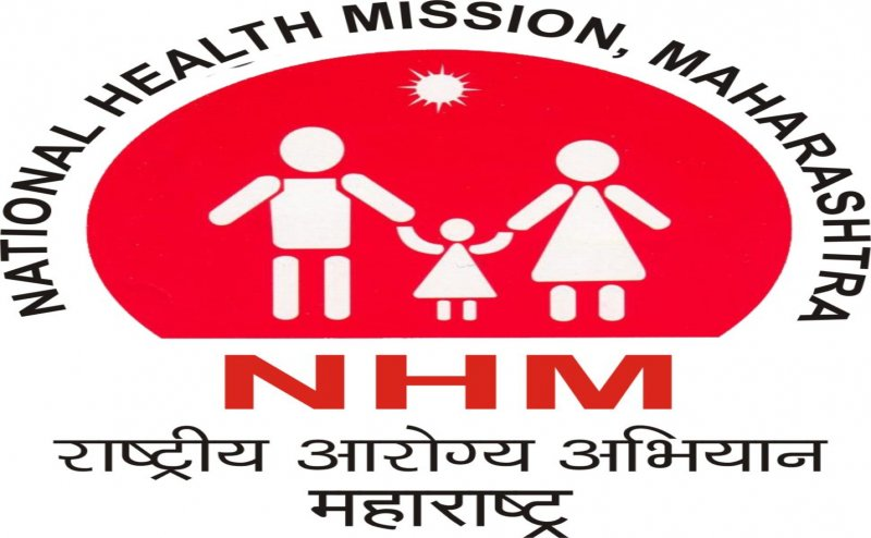 NHM Recruitment 2019: Check last date and application process for Programmer post