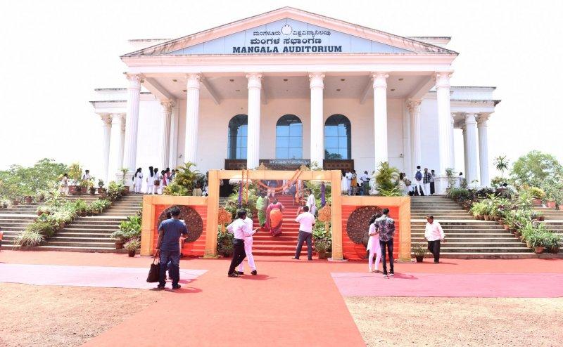 World Class Hotel In Mangalore University: Karnataka