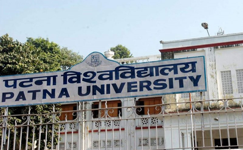 Patna University: Vice Chancellor extended the last date of application, candidates can apply till this date