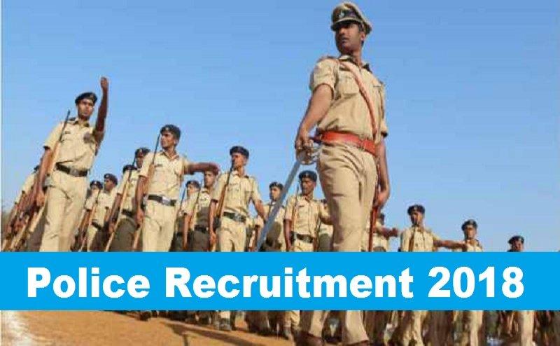 Police Recruitment 2018: 200+ vacancies, Apply ASAP