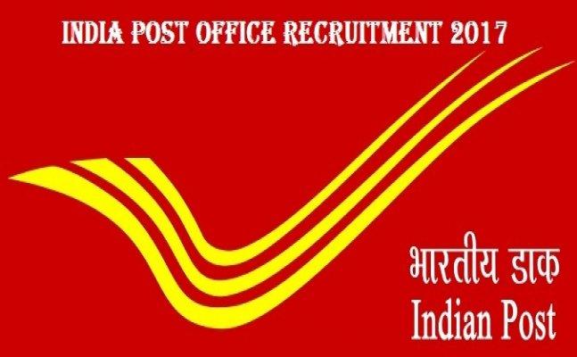India Post Office Recruitment 2017: 6507 vacancies available in Kerala and Uttar Pradesh