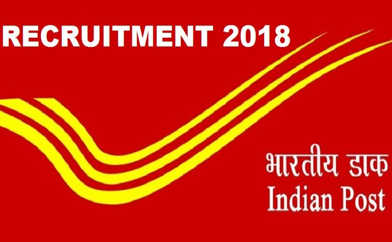 India post recruitment 2018: Check details here and apply ASAP