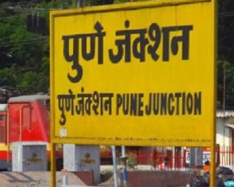 Two additional special trains from Pune to Nagpur and Veraval, bookings open on Jan 18