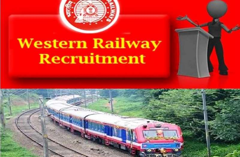 Western Railway Recruitment 2020 for 20 Paramedical Posts, Apply Online @wr.indianrailways.gov.in,salary upto  Rs 50,000