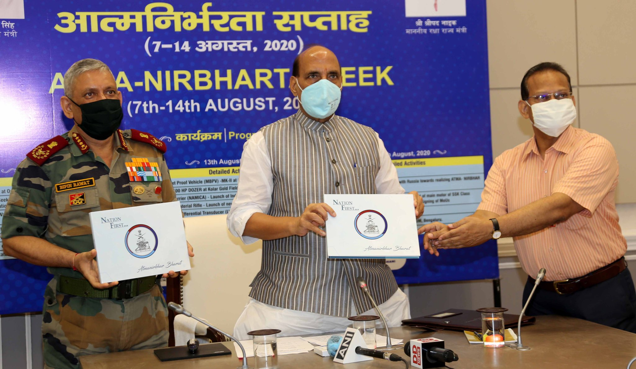 Rajnath Singh launches portal for 'Opportunities for Make In India in Defence'