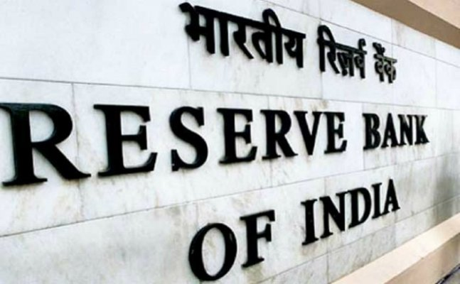 RBI to recruit 526 Office attendants via online test