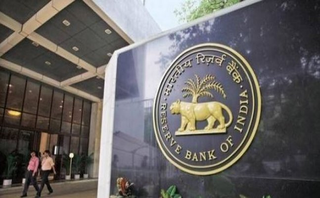 Check The Latest RBI Recruitment 2017 Detail