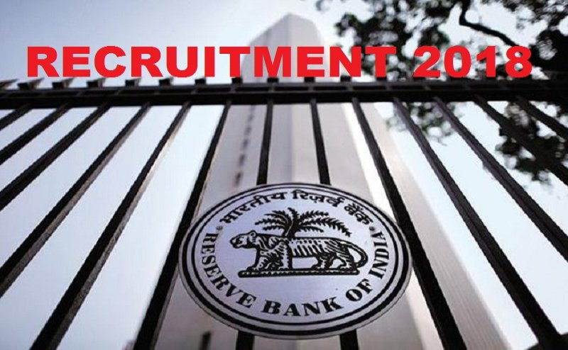 RBI Recruitment June 2018: Know all details here