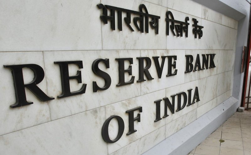 RBI Recruitment 2018: Apply Now For Various Posts
