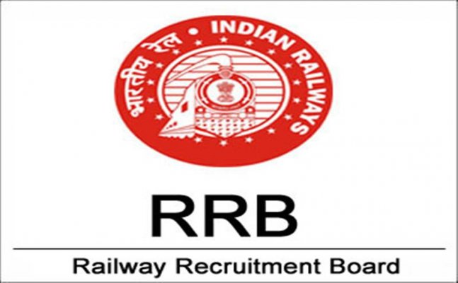 Railway recruitment 2018: Direct selection, No Exam, No interview