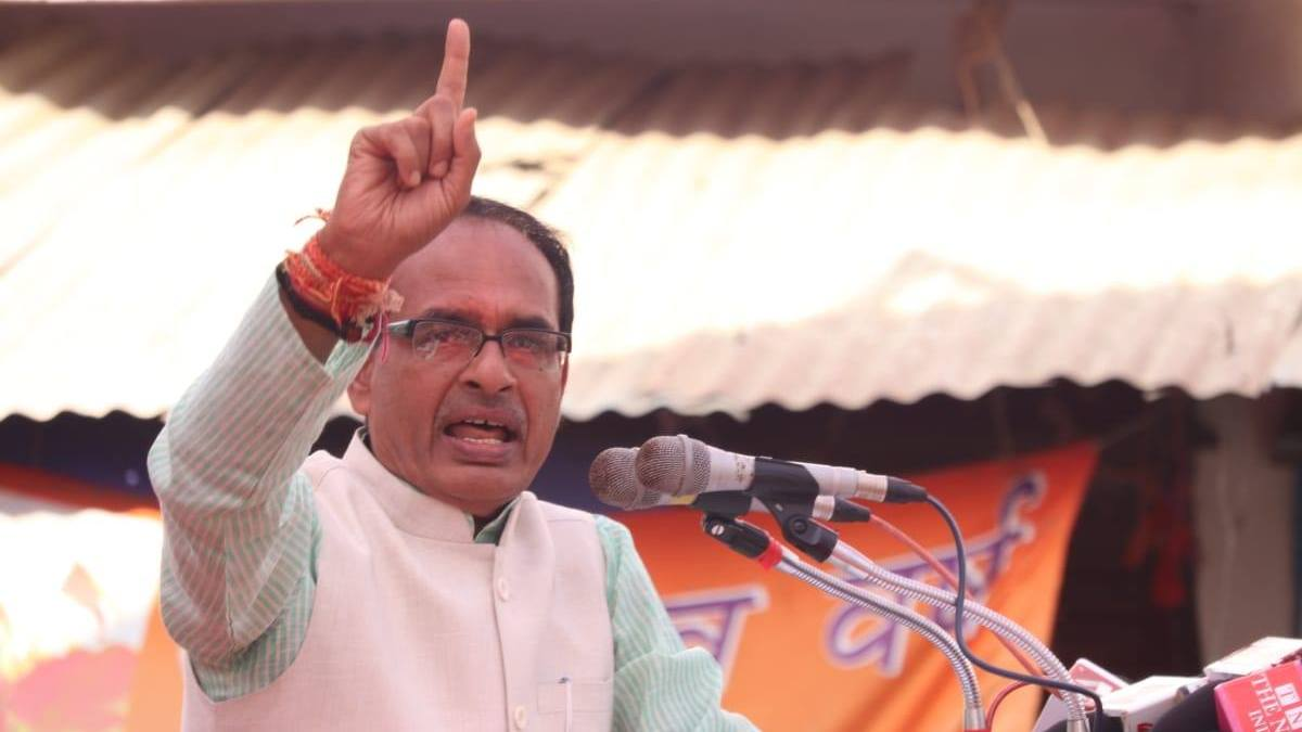 CM Shivraj Singh: Monitoring is necessary after setting the target for better implementation of the scheme