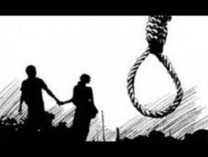 Couple commits suicide, set themselves on fire