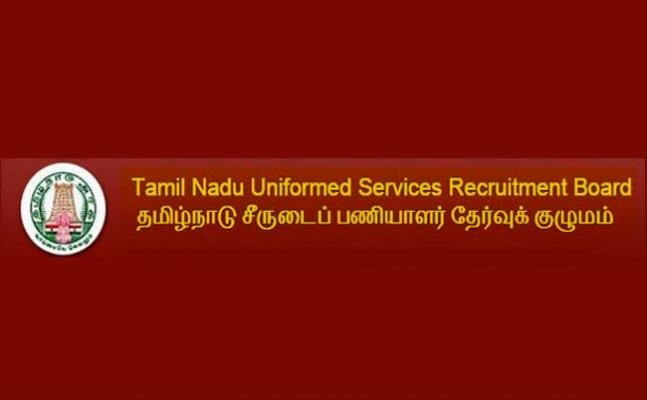 TNUSRB recruitment 2018: Common recruitment exam result declared