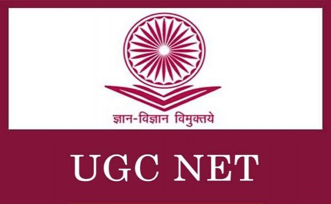 UGC NET July 2018: Application process to close, Apply soon