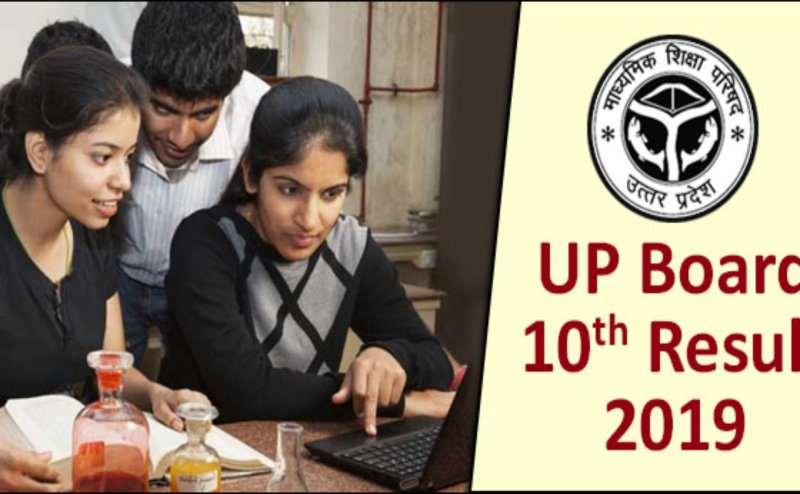UP Board Results 2019 : Here`s how to check | ALLAHABAD NYOOOZ