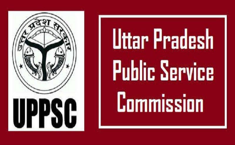 UPPSC Teacher Recruitment 2018: Apply Online for government jobs