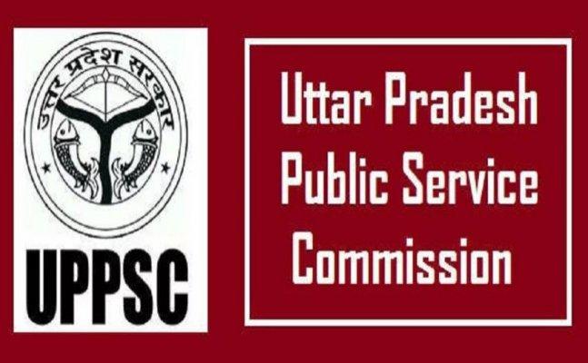 UPPSC Recruitment: 10,500+ vacancy, know details