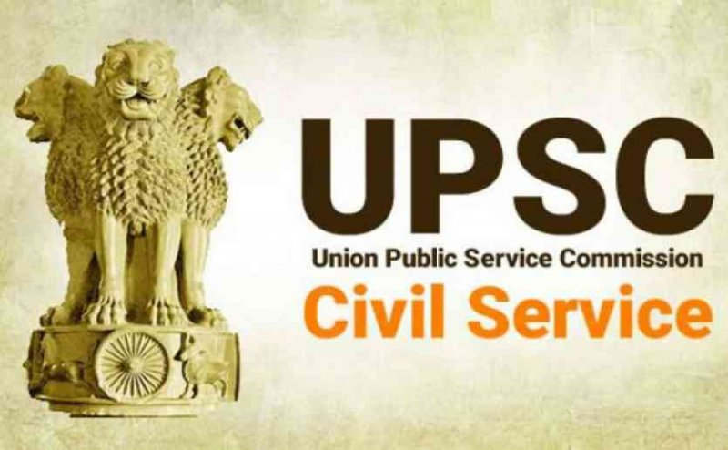 UPSC Recruitment 2018: Know all details here