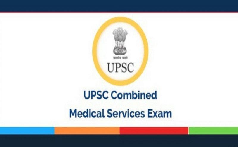 UPSC Recruitment 2018: CMSE vacancies, Apply ASAP