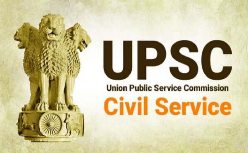 UPSC Civil Services prelims 2018 tomorrow: Errors you can avoid