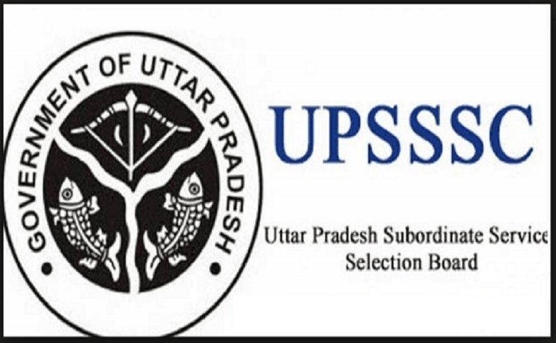 UPSSSC Recruitment 2018: 1953 vacancies, know details here