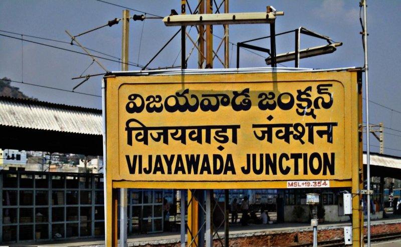 Bangladeshi nationals arrested at Vijayawada railway station
