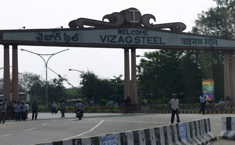 Vizag steel plant privatization, workers intensify the protest
