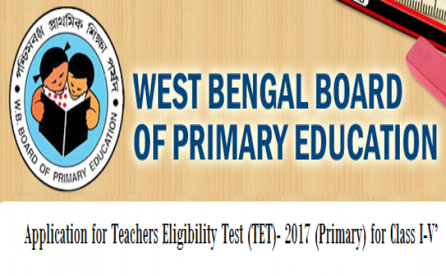 West Bengal TET (primary) 2017: 30,000 teaching post to be filled