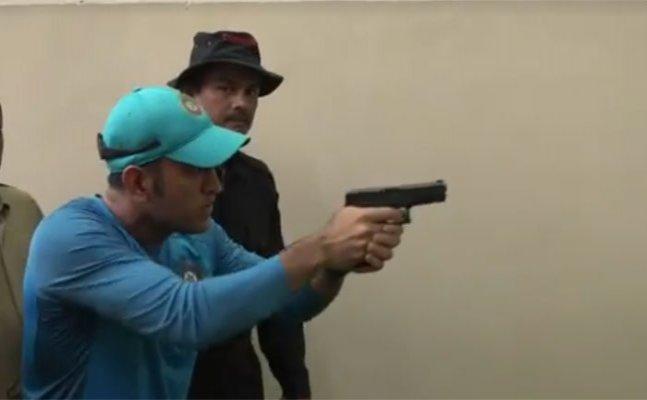 Watch: Dhoni showcase his shooting skills