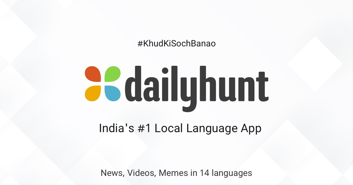DailyHunt roped in as the 11th associate sponsors by Star Sport for IPL 2020