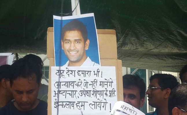 Amrapali Housing Case: Protestors launch attack on MS Dhoni and call him `Chor`
