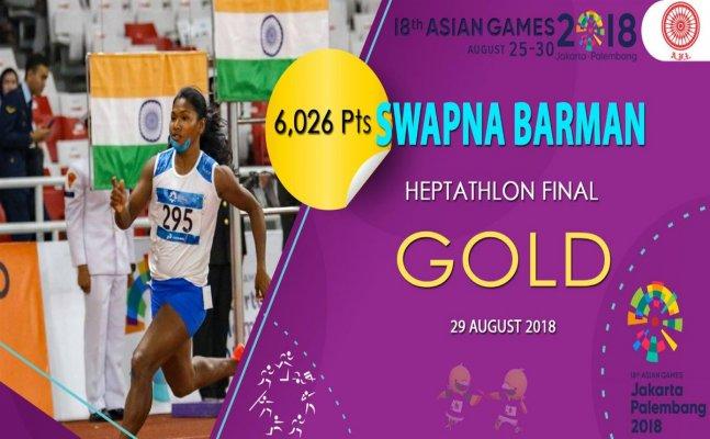 Injured Indian athlete Swapna Barman wins GOLD at heptathlon, 1st Indian GOLD heptathlete