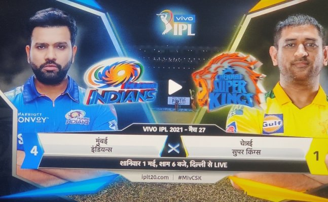 IPL 2021: MI vs CSK predicted XI, prediction and free live stream, 'The Battle Of Champions'
