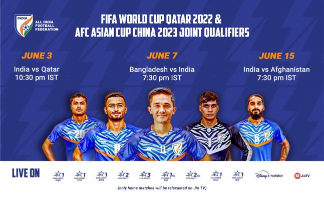 India vs Qatar preview, Fifa WC Qualifiers: When and where to watch?