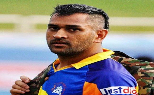 Twitter restores blue tick on MS Dhoni's account after removing it, fans lose their calm