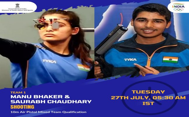 India's mixed double pair of Saurabh-Manu ousted in second round of 10m Air Pistol Mixed Team qualification