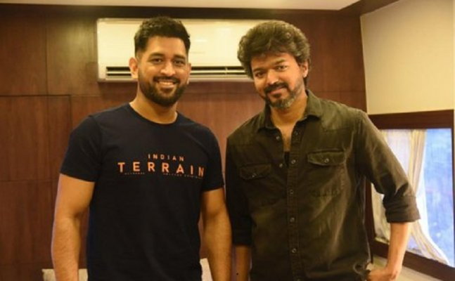 M.S Dhoni meets Thalapathy Vijay in Chennai; fans are overjoyed, call it 'Pic of the day'