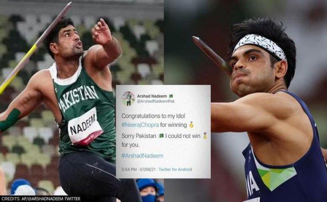 """I wish Nadeem also shared Podium"": Neeraj Chopra wished for Pakistani Athlete"